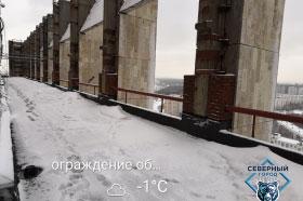 """11АО """"ВНИИАЭС"""" испытание ограждений и лестниц"""