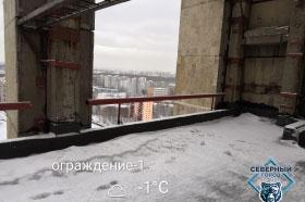 """8АО """"ВНИИАЭС"""" испытание ограждений и лестниц"""