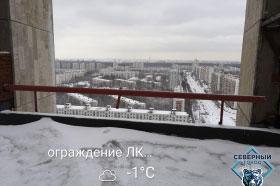 """9АО """"ВНИИАЭС"""" испытание ограждений и лестниц"""