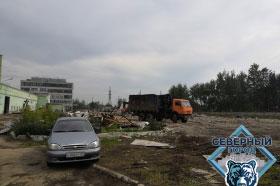 """Промышленный технопарк """"КСК""""19"""