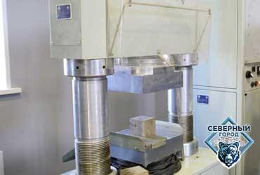 Лаборатории испытания бетона москва купить бетон артем